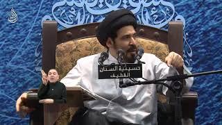 السيد منير الخباز - الحقوق الإقتصادية التي وضعها أميرالمؤمنين عليه السلام