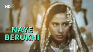 Naye Berukhii Chatpati 1983 Hits Of Asha Bhosle Bollywood Mujra Song