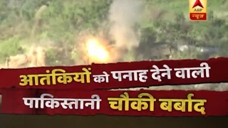 India Takes Revenge: Know everything about Nowshera sector and Indian Army's attack