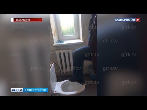 Опубликовано видео с места изнасилования экс-дознавательницы МВД в Уфе