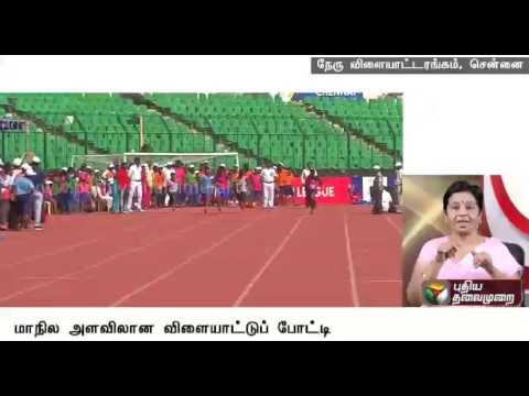 State level sports competitions held in Chennai | Details