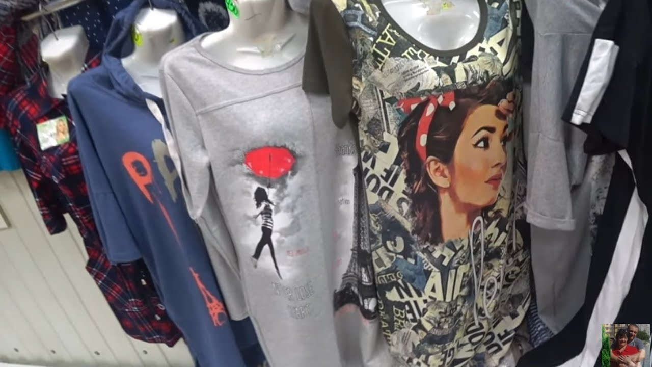одежда фабрика моды москва