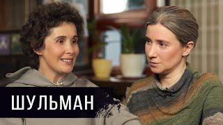 Екатерина Шульман о литературе, Толкине, президентстве и «Всемирном идеологическом отделе»