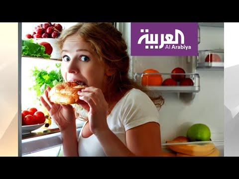 صباح العربية | اضطرابات الأكل أسبابها نفسية  - نشر قبل 1 ساعة