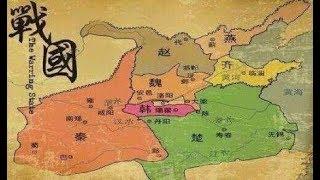 齐国:东北亚和东亚的缓冲国(《刘仲敬思想》第52期)