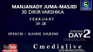 LIVE FROM MANJANADY  JUMA MASJID .DIQER VARSHIKA 25-02-2015