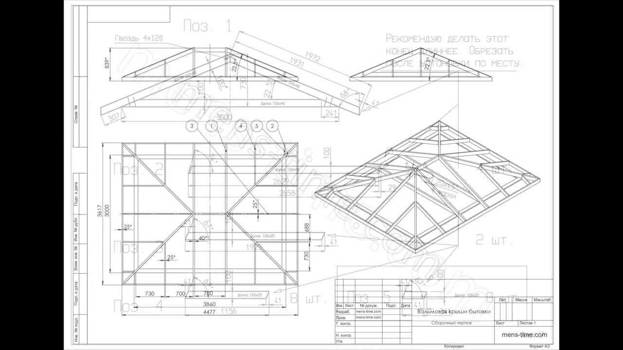 Проекты и чертежи бытовок своими руками фото 640