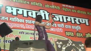 Shahnaz akhtar in bhopal live show....devi jagran
