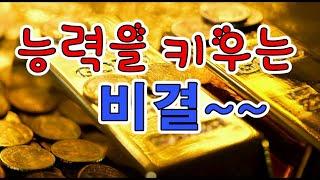 문은식의 옥탑방 이야기 시즌2-160회 : 1인 기업 …