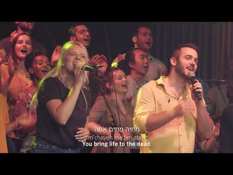 Praises Of Israel - Atah Gibor(You Are Mighty)[Live]