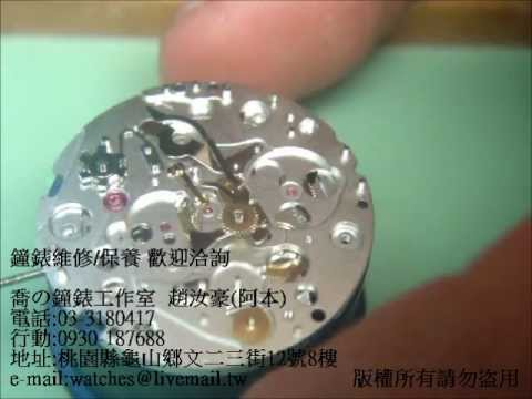 鐘錶 維修 修理 手錶 ETA 2894-2 機心組裝 .wmv - YouTube