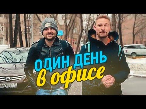 Доставка чая и кофе в офис и на дом в Москве и по России