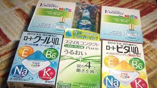 что такое японские витаминные капли для глаз?