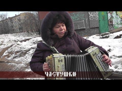 русский рок слушать новое