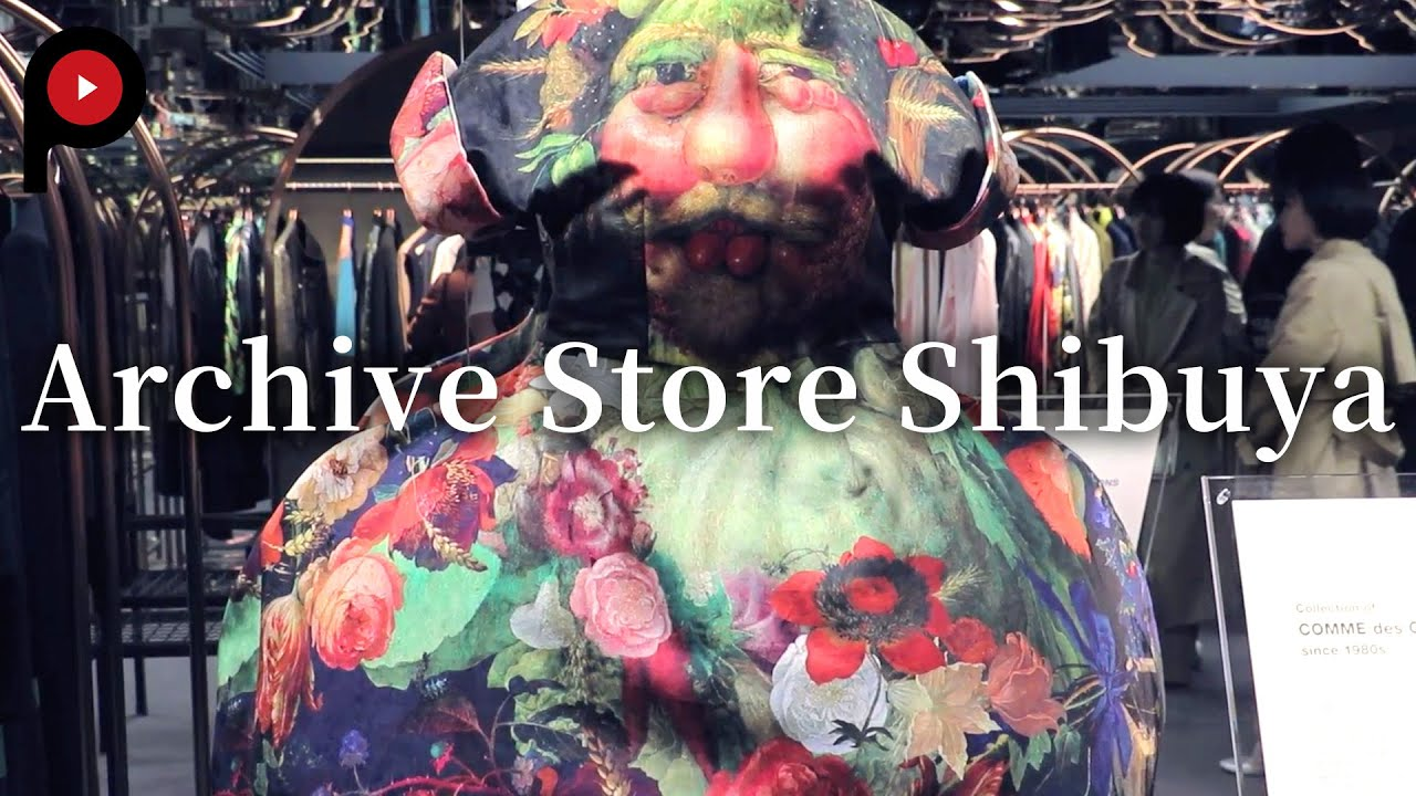Archives as Art: A Closer Look at Archive Store | Grailed