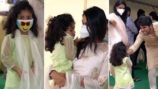 Allu Arha Latest Video | Allu Arjun Daughter Latest Video | ALLU Studios inaugurate Video | FL