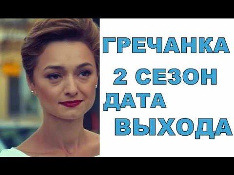 Измена (2013, сериал, 1 сезон) — КиноПоиск