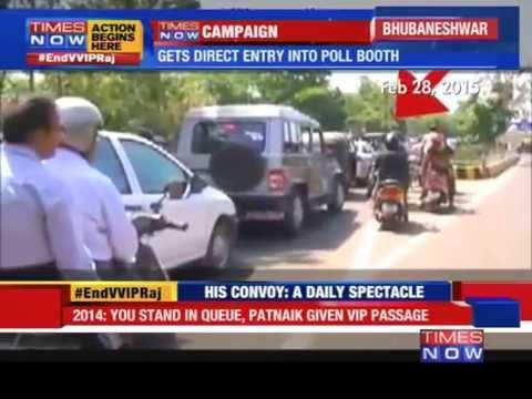 Odisha CM Naveen Patnaik's convoy holds up traffic #EndVVIPRaj