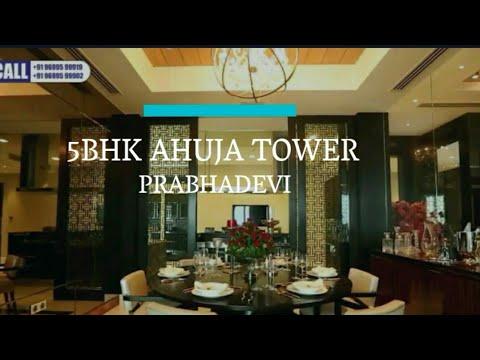Call 9699599902 AhujaTower 5BHK Sea Facing  Duplex Penthouse AhujaTower,Prabhadeiv,Mumbai