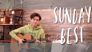 Sunday Best - Surfaces - Cover (fingerstyle guitar)