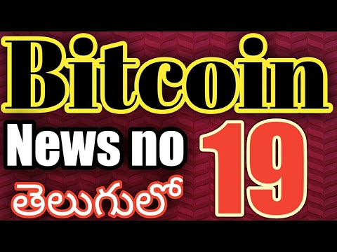 bitcoin-news-no19,free-bitcoin-news-in-india,-dailybitcoin-news-in-india