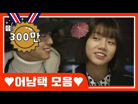 [#BestofReply] (ENG/SPA/IND) Proof Park Bo Gum Was Into HyeRi All Along   #Reply1988   #Diggle
