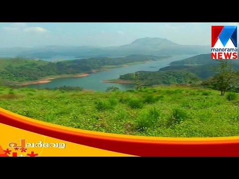Welcome to Vagamon hills  | Manorama News