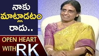 Sabitha Indra Reddy Reveals Reason Behind Contesting From Congress | Open Heart With RK | ABN