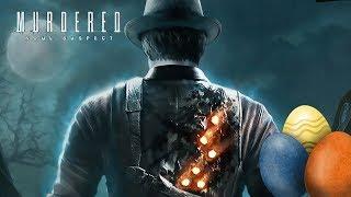 Murdered: Soul Suspect ПАСХАЛКИ - Tomb Raider, Deus Ex, Just cause 2