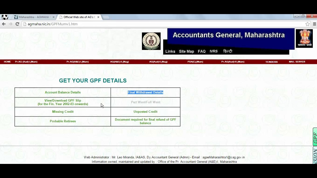 AG Maharashtra GPF & Pension Status Check Process by www examresultinfo com