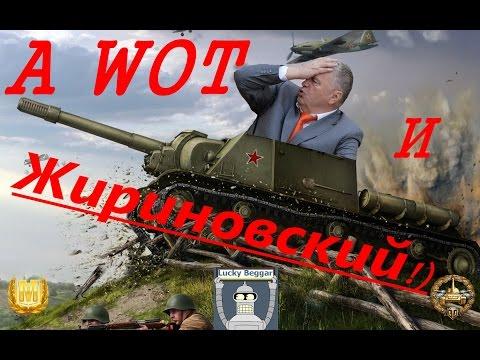 Шкурки для World of Tanks - СССР