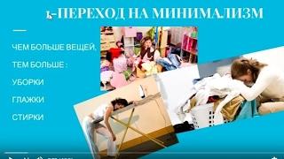 видео Гигиенические требования к игрушкам
