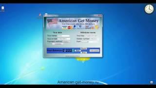 Автоматическая программа для заработка денег в интернете без вложений! 2016-2019!