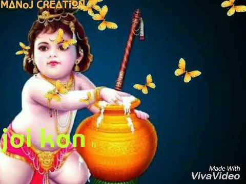 Shri Krishna Good Night Wish Youtube