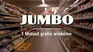 Jumbo 1 minuut gratis winkelen.