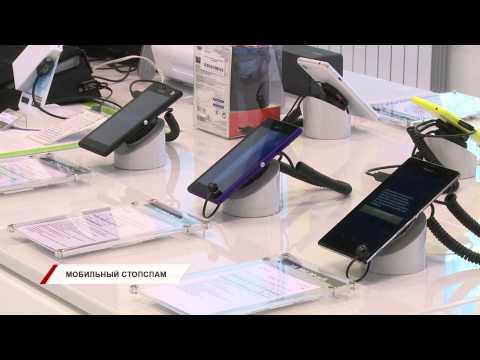 Объявления знакомств с номерами телефонов в ульяновске