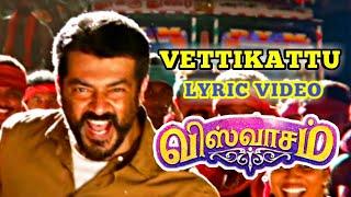 VISWASAM - Vetti Kattu Lyric Video Reaction | Thala Ajith | Nayanthara | Siva | D. Imman Video
