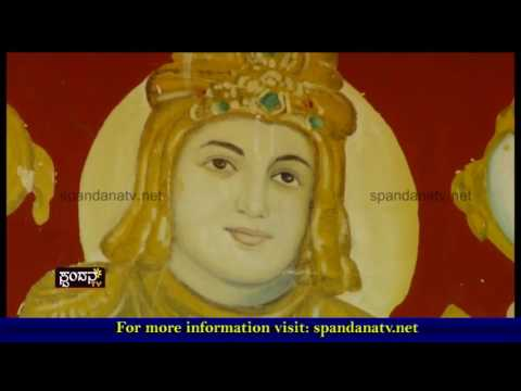 Devadarshana│ದೇವದರ್ಶನ│Shree Mahalaxmi Temple, Renjala- Karkala