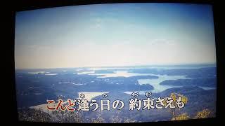 【新曲】女郎花 ★椎名佐千子 1/8日発売 Cover?ai