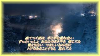 からたちの小径 島倉千代子 ('13.12.18 発売) 唄ってみました。どうぞよ...