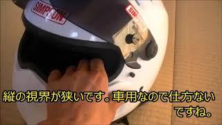 シンプソン ヘルメット 紹介