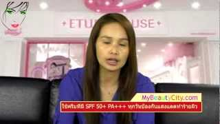 Etude House Precious Mineral Sun BB Cream Thai Language Thumbnail