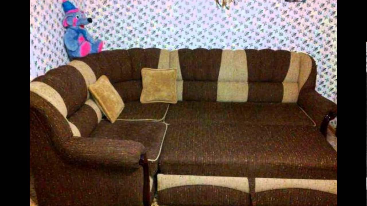 Угловые диваны в иваново фото - YouTube