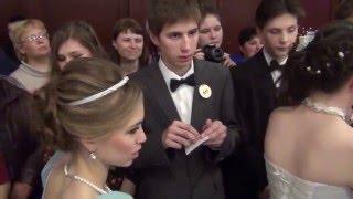 В Кузоватовском районе прошел новогодний бал старшеклассников