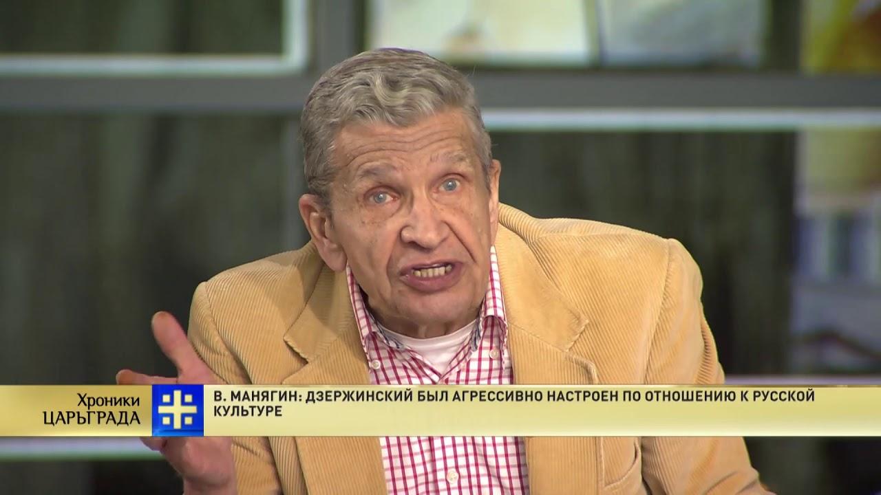 Хроники Царьграда: Железный Феликс