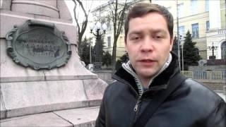 Смотреть видео достопримечательности днепропетровска фото