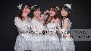 大家好(゚ー^*) 又是久違四個月的後,Hello!Girls♥在Rainbow Gala 14上表...