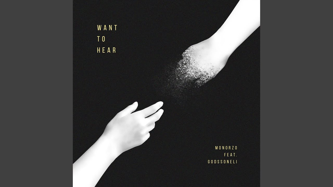 Want to Hear (feat. Jamil Houston)