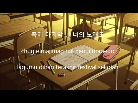 (INDO SUB) F(x) ft D.O (EXO) - Goodbye Summer (Hang/Rom/Indo Lyrics