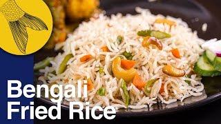Vegetable Pulao Recipe  Bengali Vegetable Fried RiceBiye Bari Style  Fried Rice Recipe in Bangla